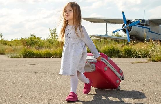 Bembi. Распродажа детской одежды
