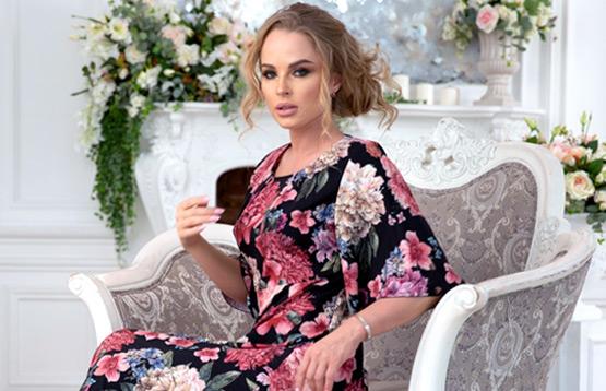 Петербургский швейный дом. Женская одежда