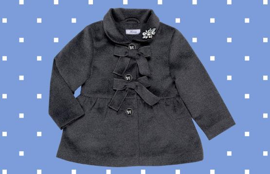 Born. Распродажа одежды для детей от 2 до 12 лет