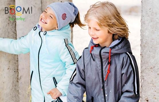 Boom! by Orby. Распродажа детской одежды