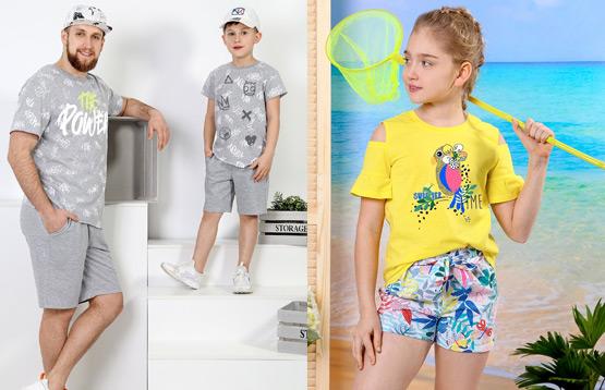 Детский Бум. Трикотажная одежда