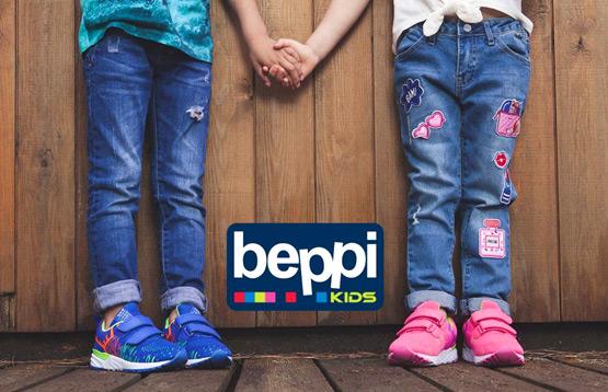 Beppi. Детская обувь из Португалии