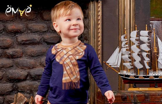 Ёмаё. Детский трикотаж и верхняя одежда