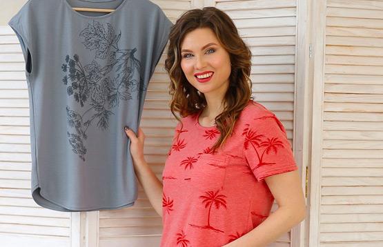 Глория Трикотаж. Одежда для всей семьи