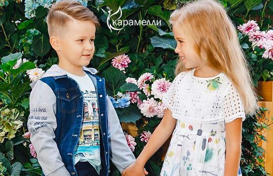 Карамелли. Детская одежда
