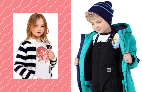 PlayToday. Распродажа одежды для детей от 3 до 12 лет